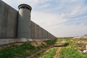 Apartheid Wall in Palestine 2