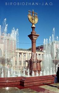 Birobidzhan Main Square