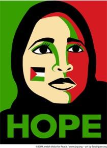 jvphope-palestine2