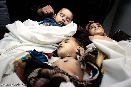 IDF Sniping Palestinian kids