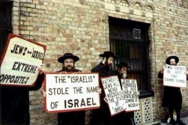 Jews Stole the name Israel