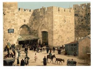 Palestine - 120 Years Ago - 3