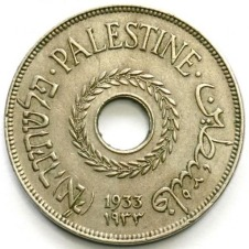 Palestine Money