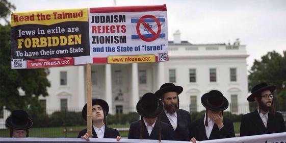 Jews vs Israel