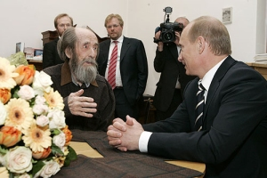 solzhenitsyn-with-putin